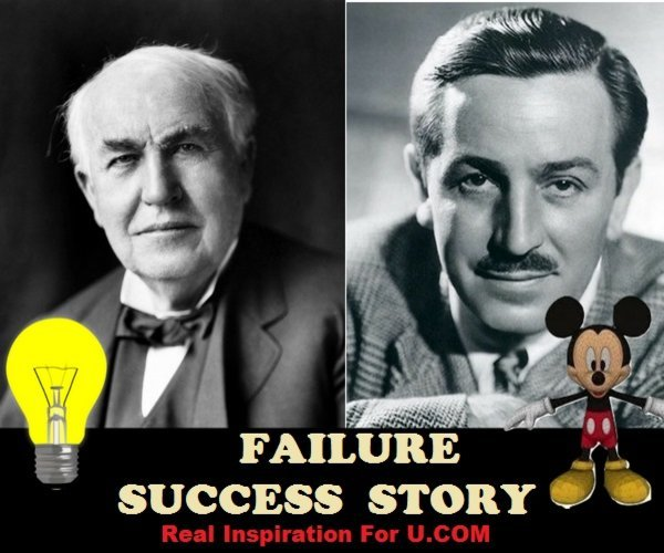 {हिंदी}  FAILURE SUCCESS STORY IN HINDI