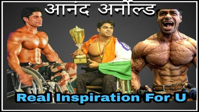 Anand Arnold | Indian Wheelchair Bodybuilder, Mr Punjab