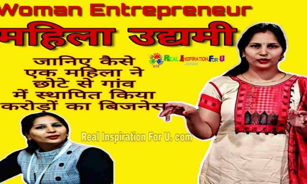 Woman in Business || Real Life Inspirational Story in Hindi