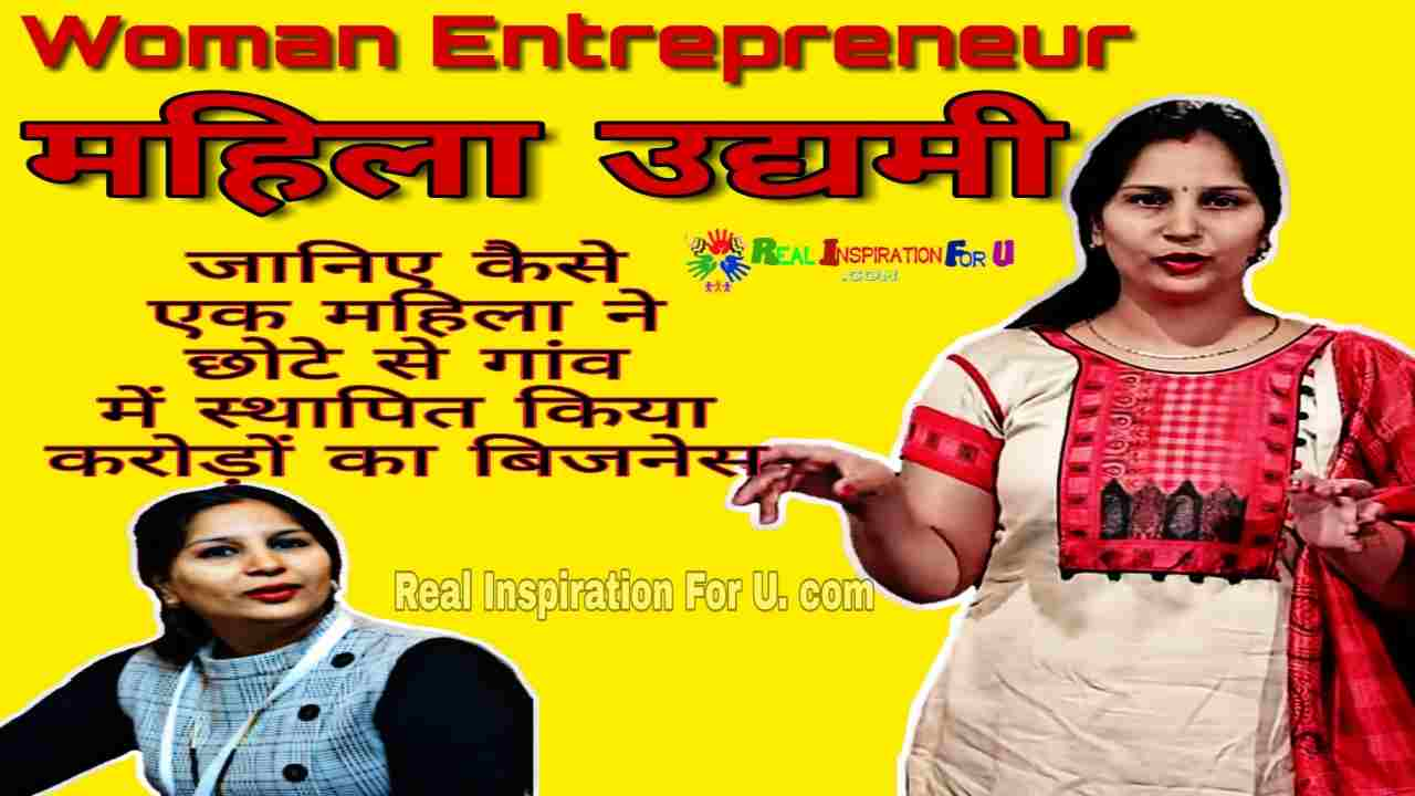 Real Life Inspirational Story in Hindi